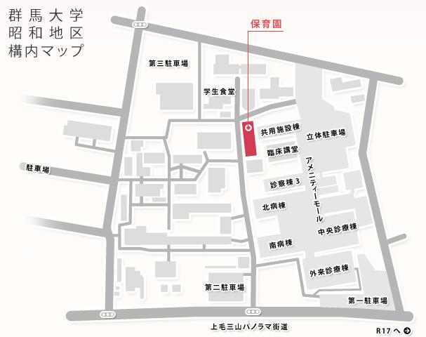 群馬大学 昭和地区 構内マップ
